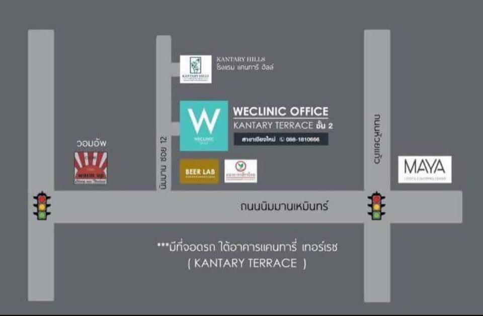 แผนที่-weclinic-เชียงใหม่-นิมมาน-kantary